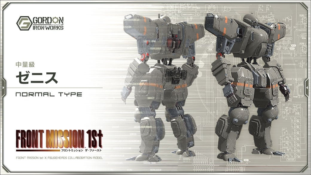 Figureheads x Front Mission - Middleweight base