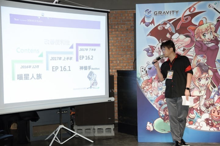 Gravity Taiwan - Fan and media event photo 1