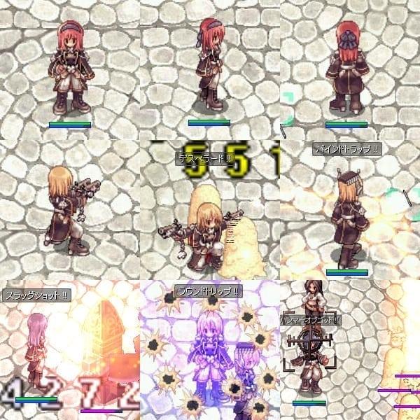 Ragnarok Online - Rebel class screeenshot