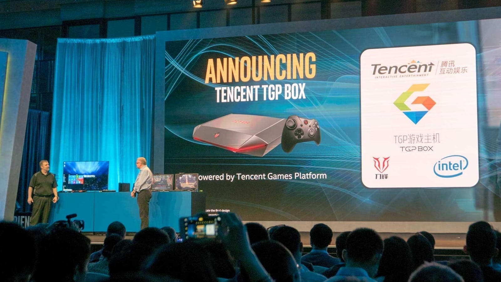 Tencent TGP Box photo