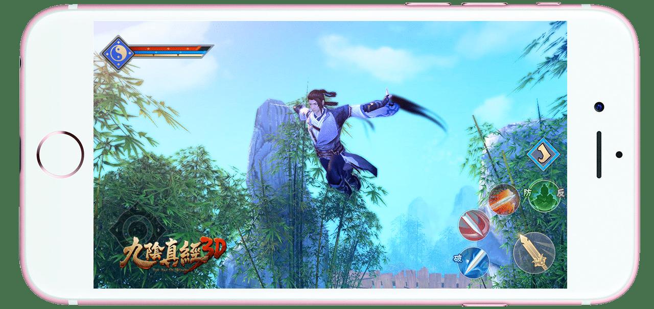 Age of Wushu 3D screenshot 1