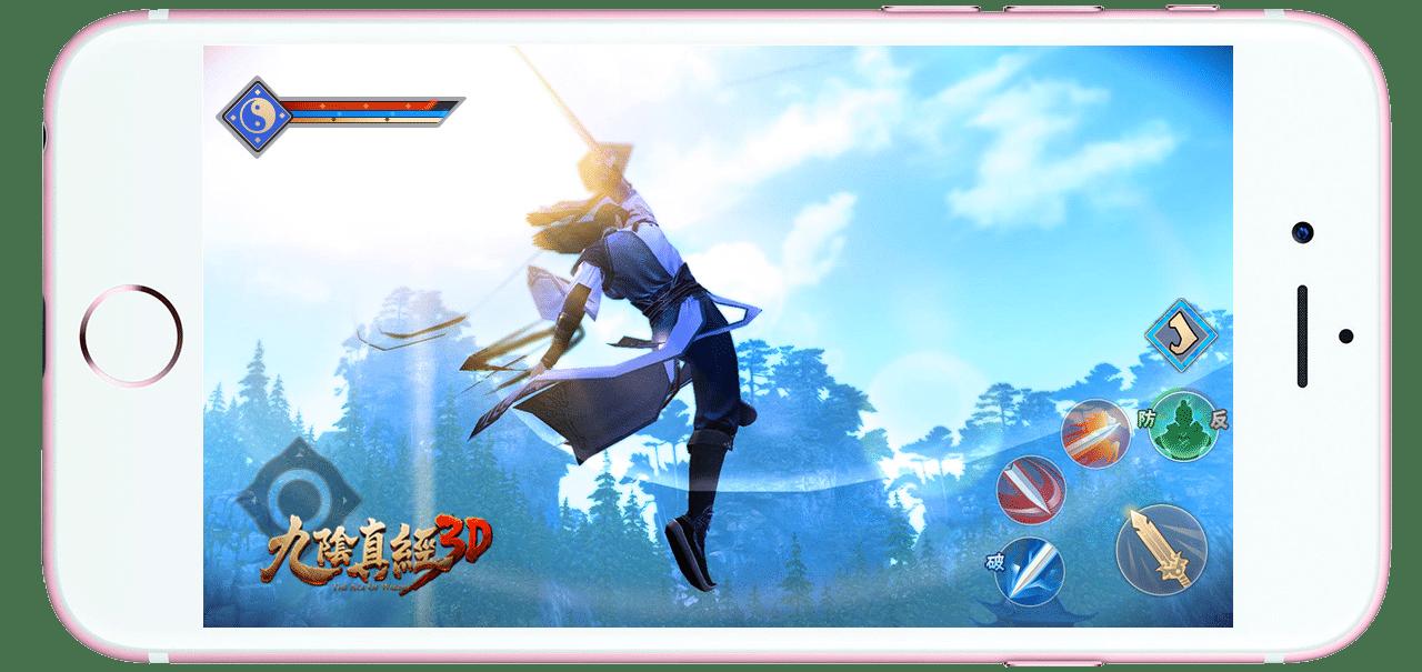 Age of Wushu 3D screenshot 3