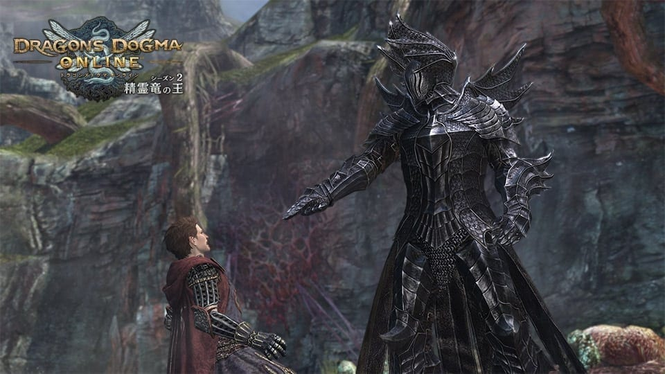 Dragon's Dogma Online 2.0 - Black Knight