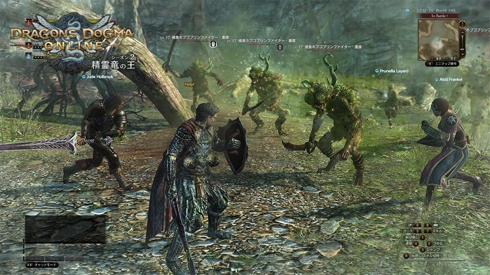 Dragon's Dogma Online 2.0 screenshot 1