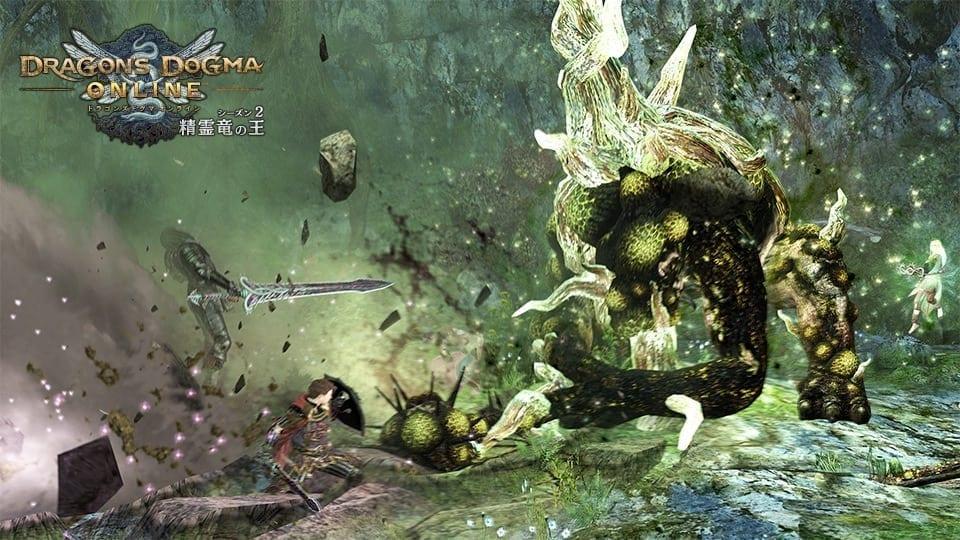 Dragon's Dogma Online 2.0 screenshot 2