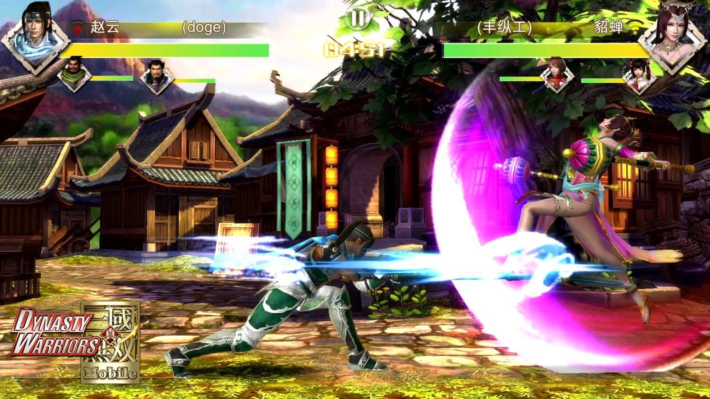 Dynasty Warriors Mobile screenshot 1
