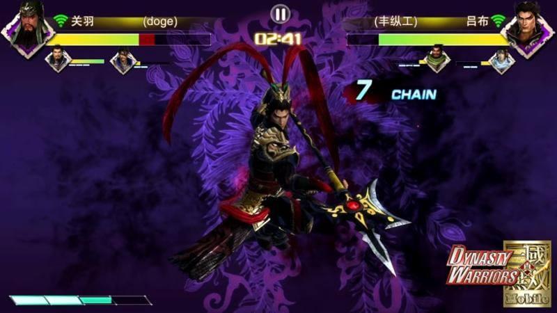 Dynasty Warriors Mobile screenshot 2