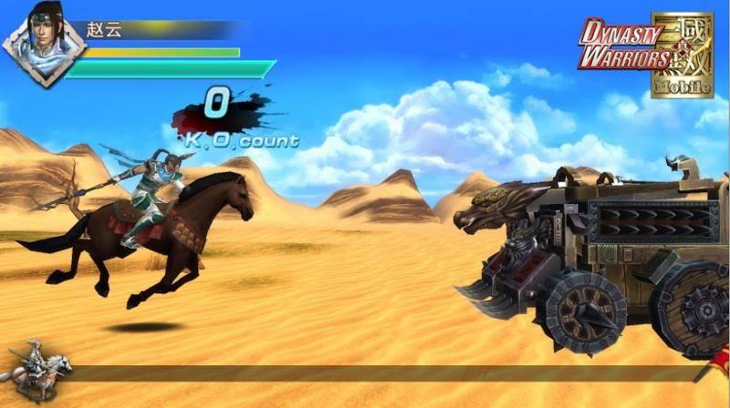Dynasty Warriors Mobile screenshot 3