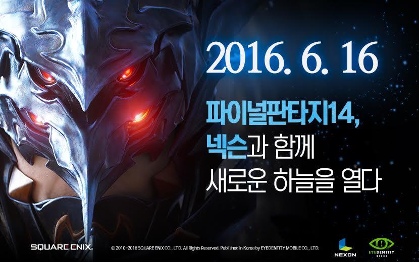 Final Fantasy XIV Heavensward Korea update