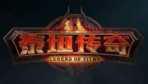 Legend of Titan