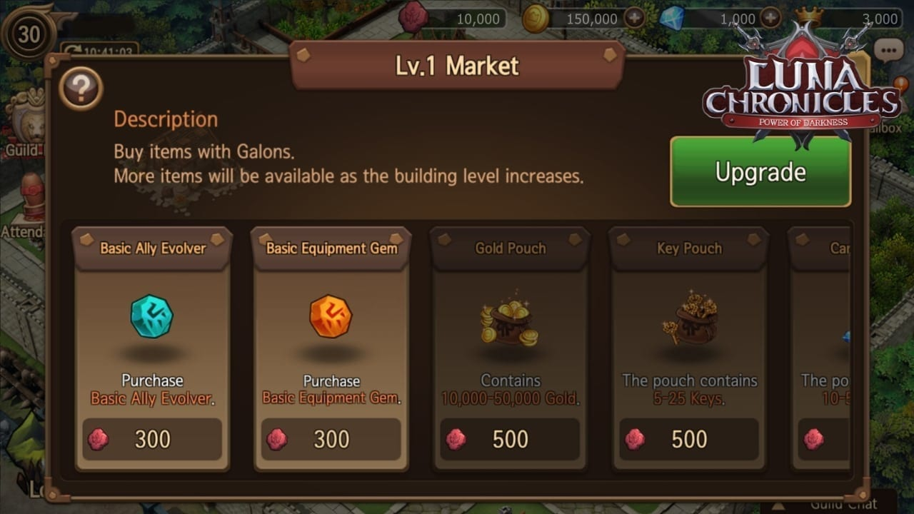 Luna Chronicles - Guild screenshot 4
