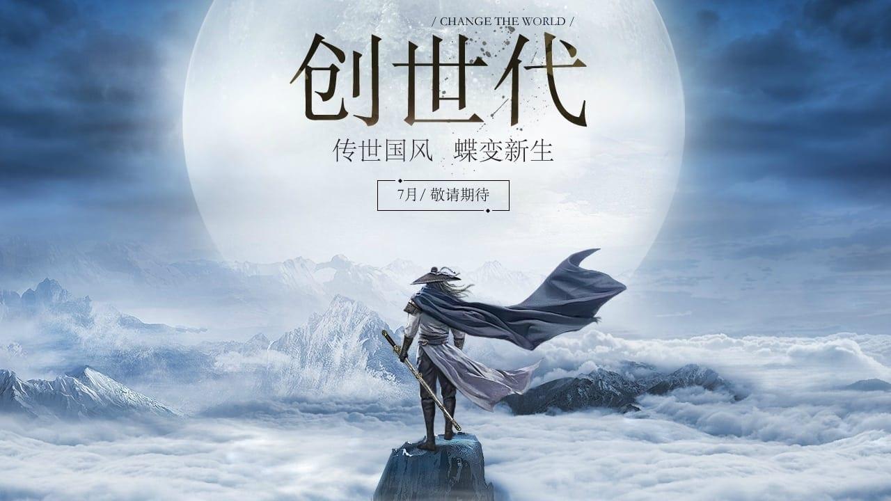 Age of Wushu 2 teaser image