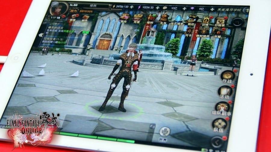 Final Fantasy Type-0 Online image