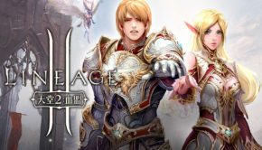 Lineage II Blood Oath