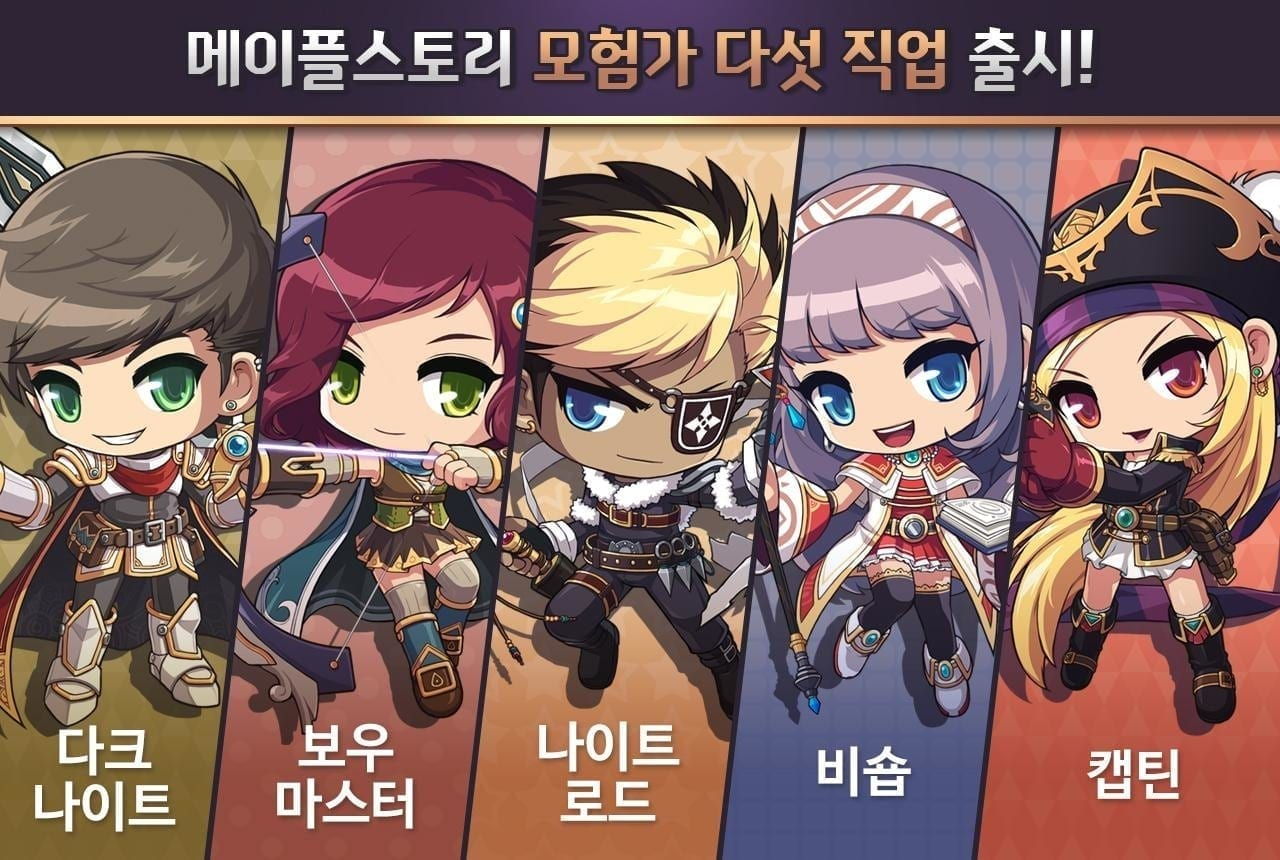 MapleStory M playable characters