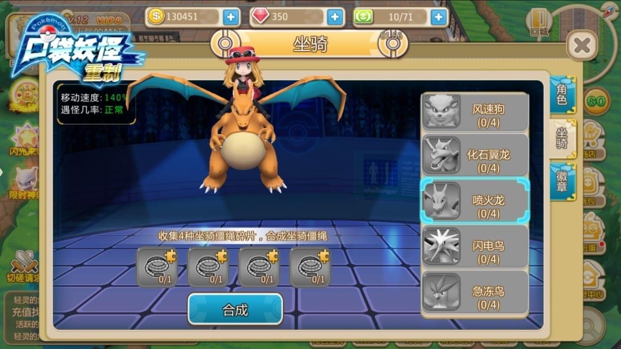 Pokemon Rework screenshot 3