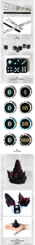 diablo-iii-mahjong-set-2