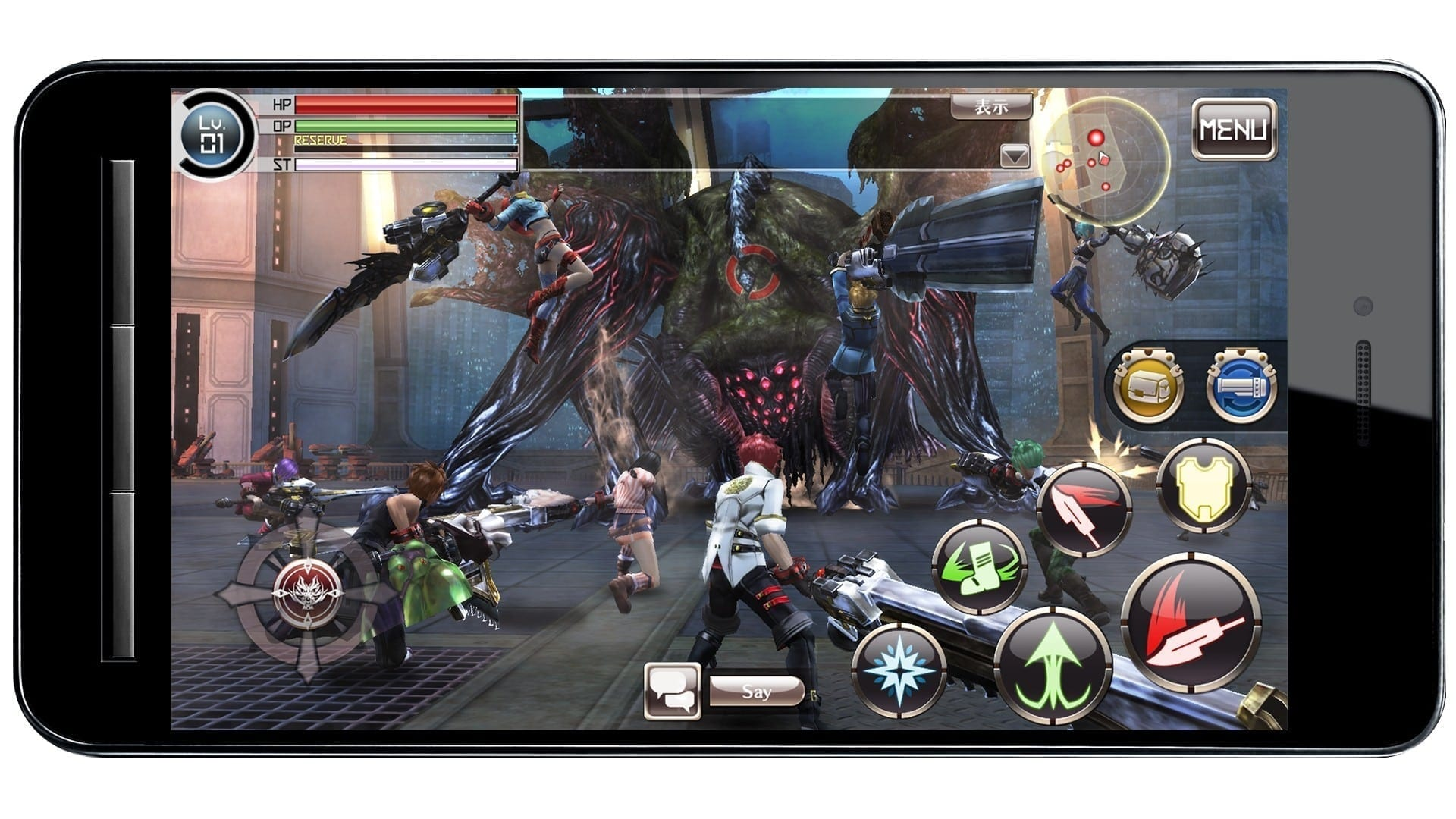 god-eater-online-screenshot