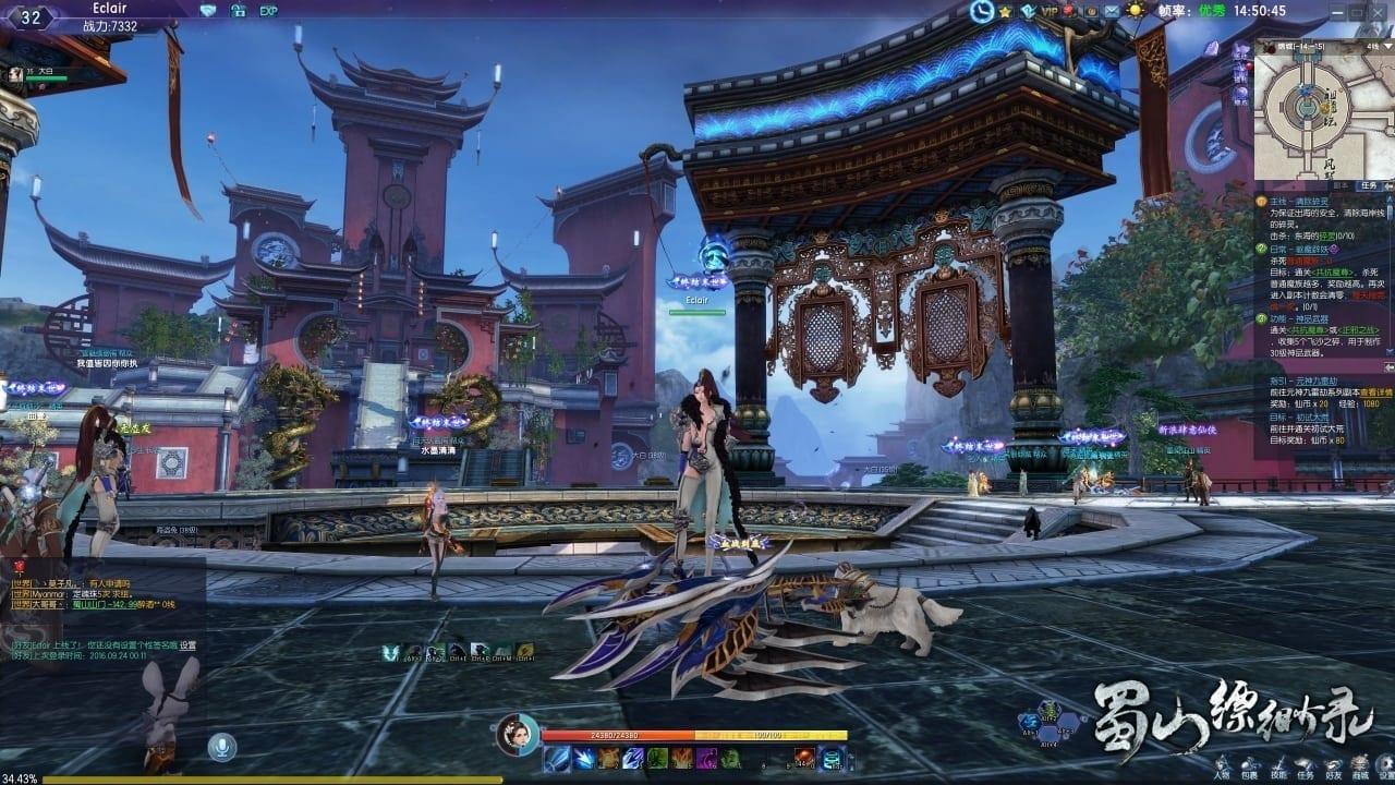 mount-shu-chronicles-screenshot-2