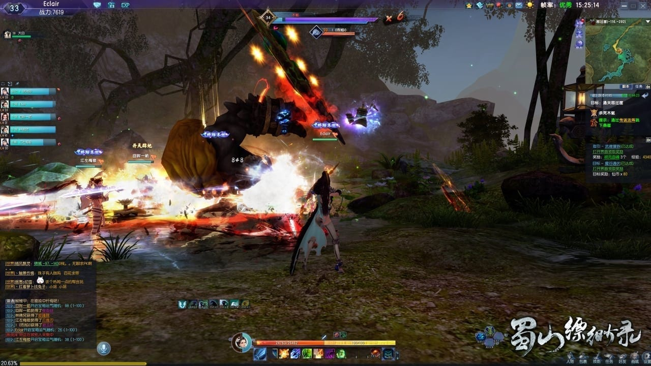 mount-shu-chronicles-screenshot-3
