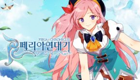 Peria Chronicles image