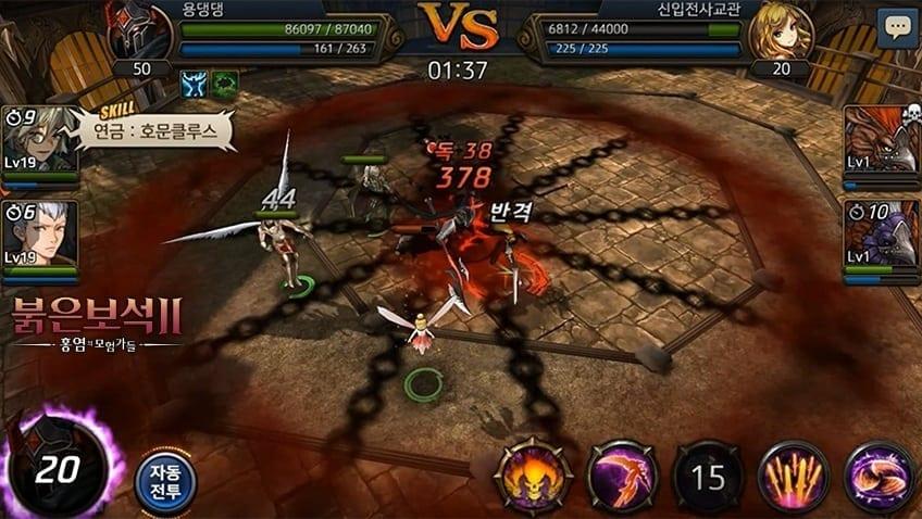 Red Stone 2 screenshot 2