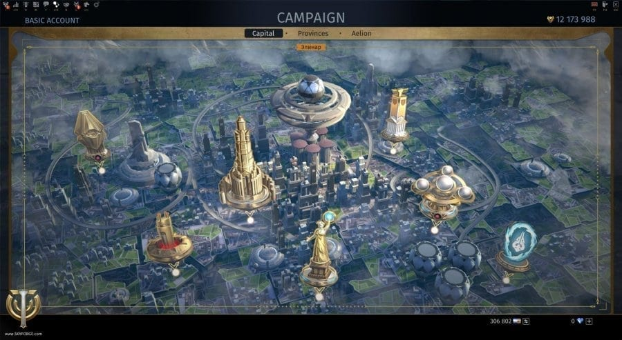Skyforge - Ascension campaign map image 2