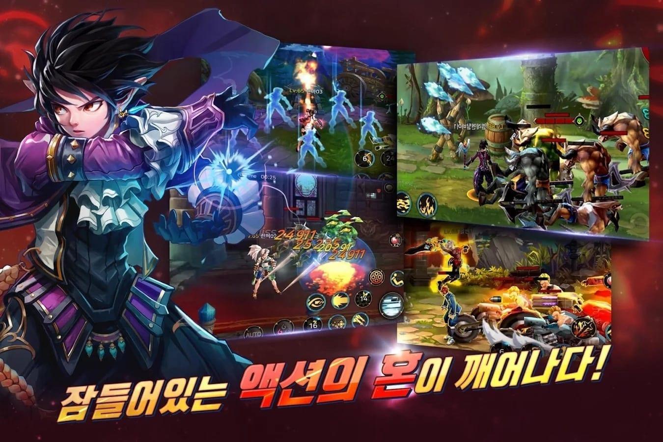 dungeon-fighter-spirit-google-play-image-2