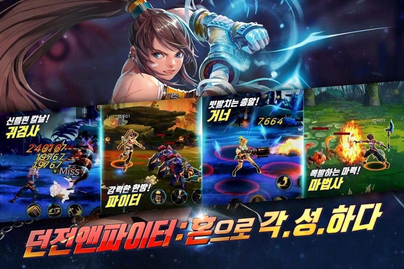 dungeon-fighter-spirit-google-play-image-3