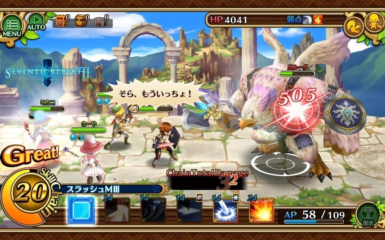 seventh-rebirth-screenshot