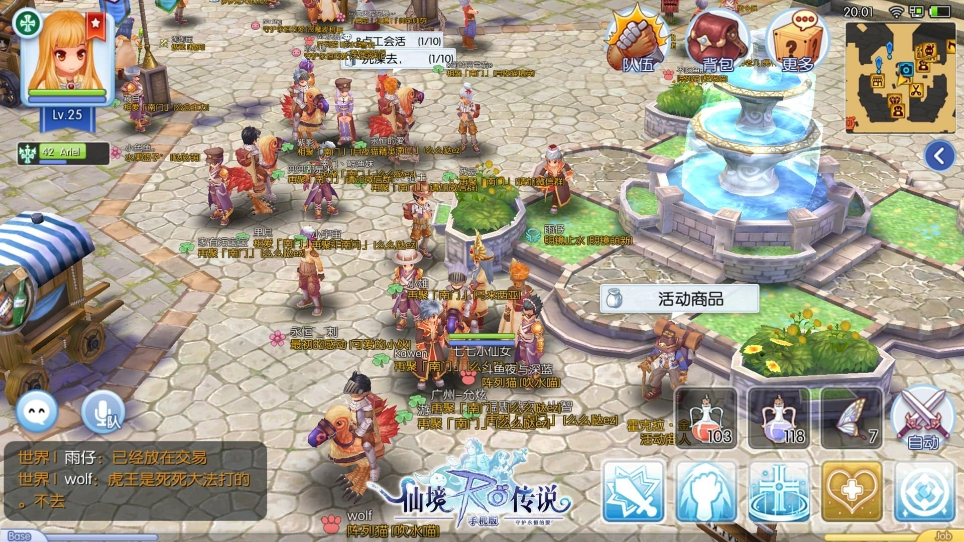Hair Style Quest Ragnarok Mobile: Launch Date Announced For Mobile RPG