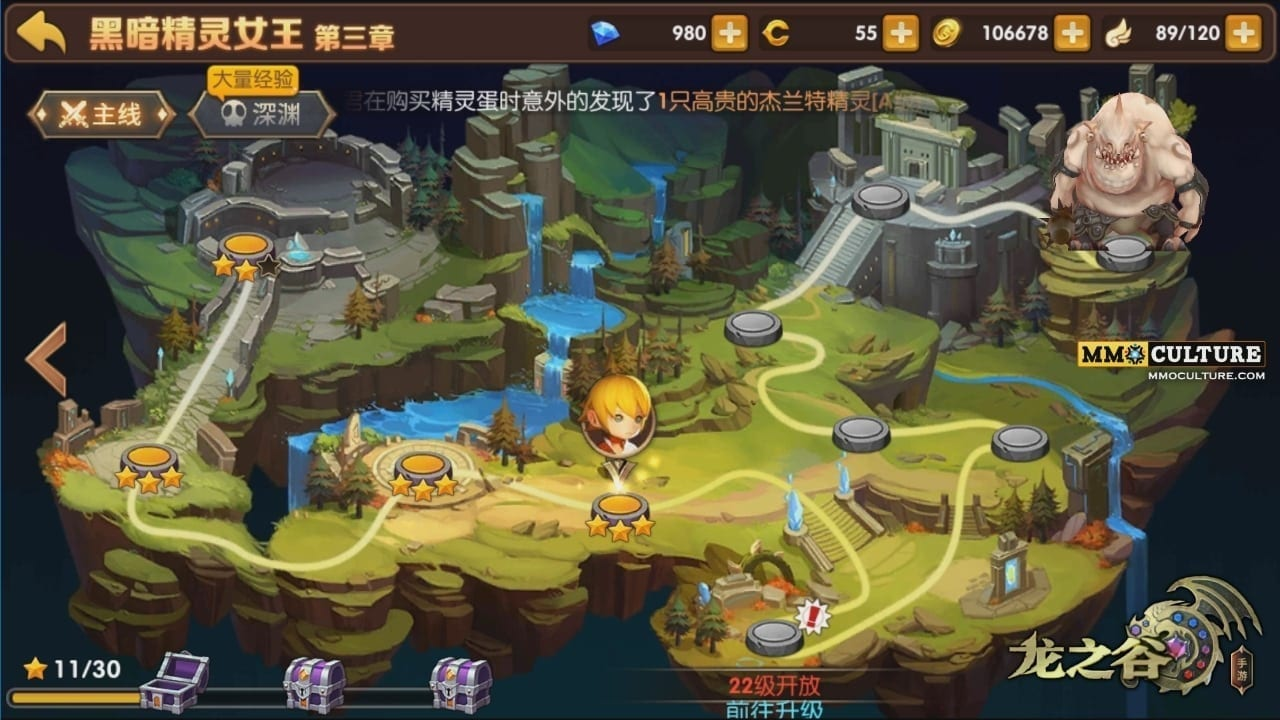 Dragon Nest Mobile – Quick look at Tencent's new mobile