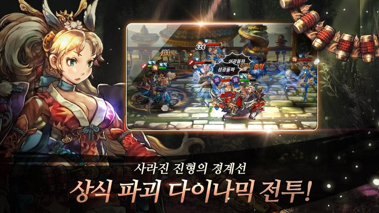 Final Blade Ncsoft Announces New Mobile Title For South Korea