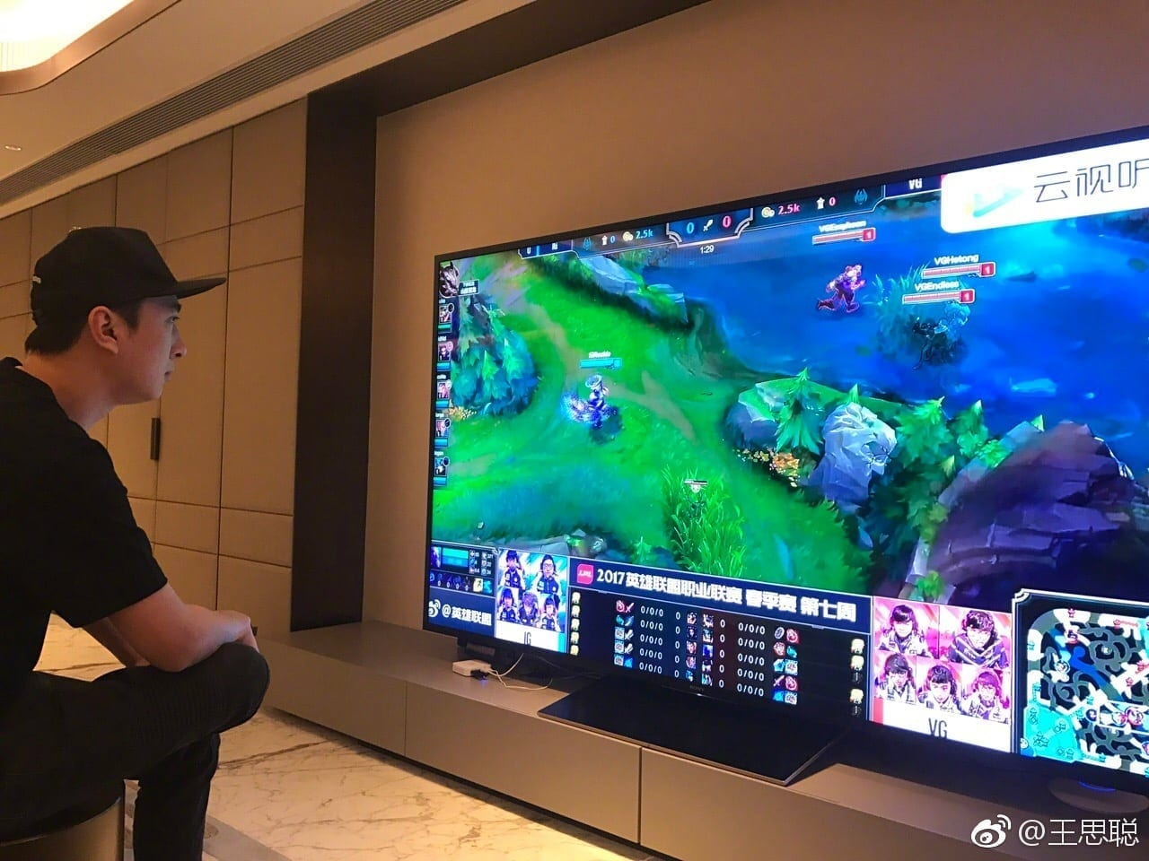 House Image League Of Legends Fan Customizes 100 Inch Tv To View