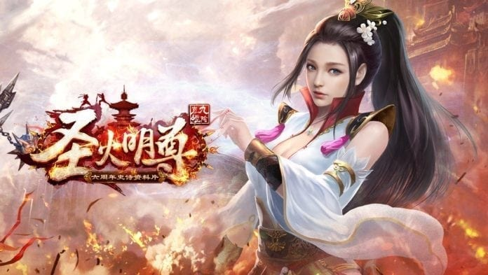 Age of Wushu – 9th school added in 6th anniversary game update