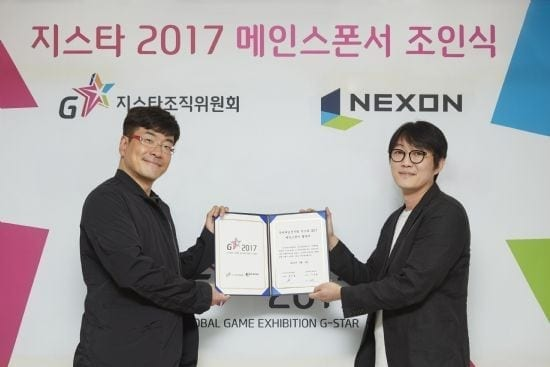 Nexon-and-G-Star-2017-contract-signing-ceremony-photo.jpg