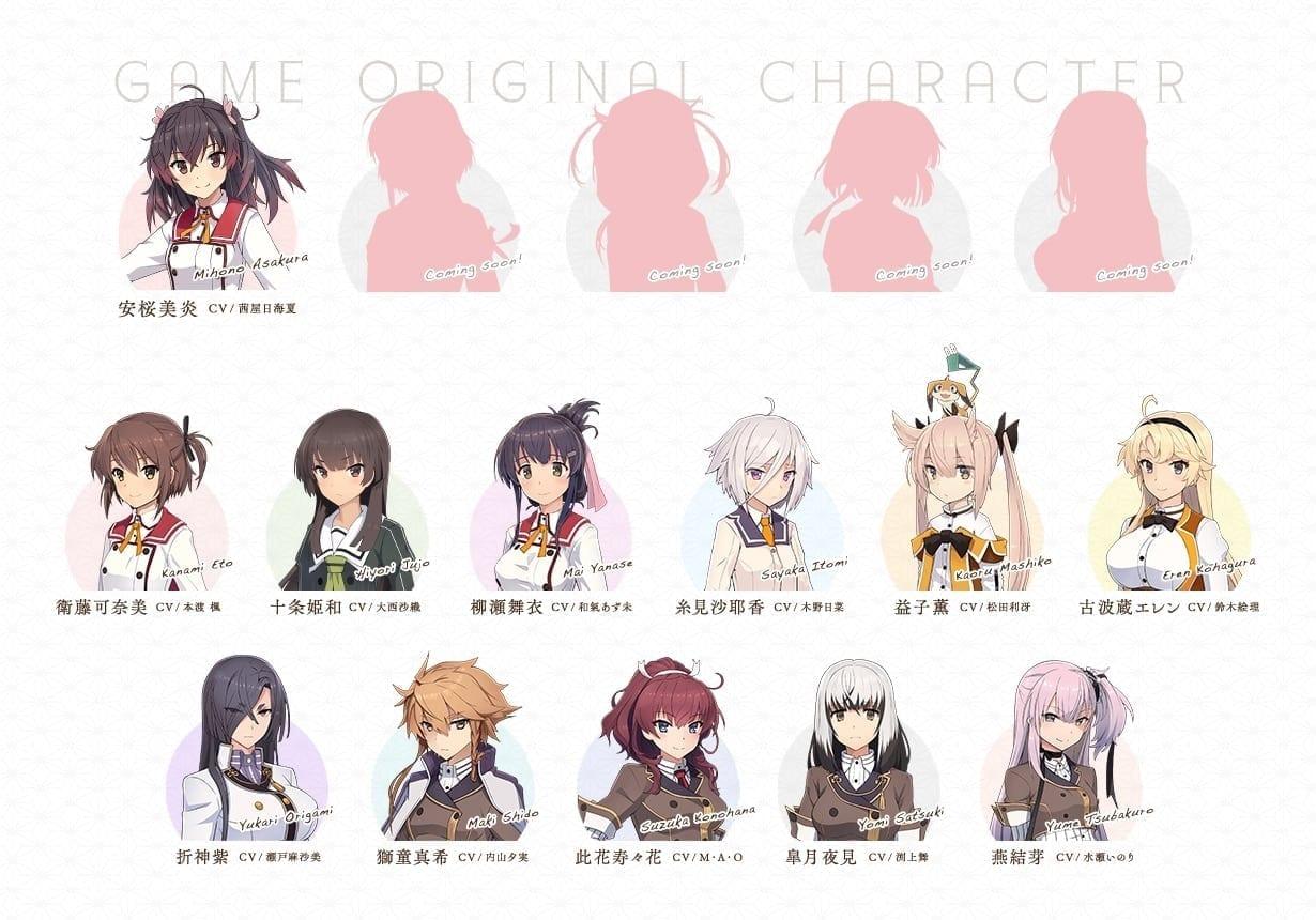 flirting games anime characters names 2017 start
