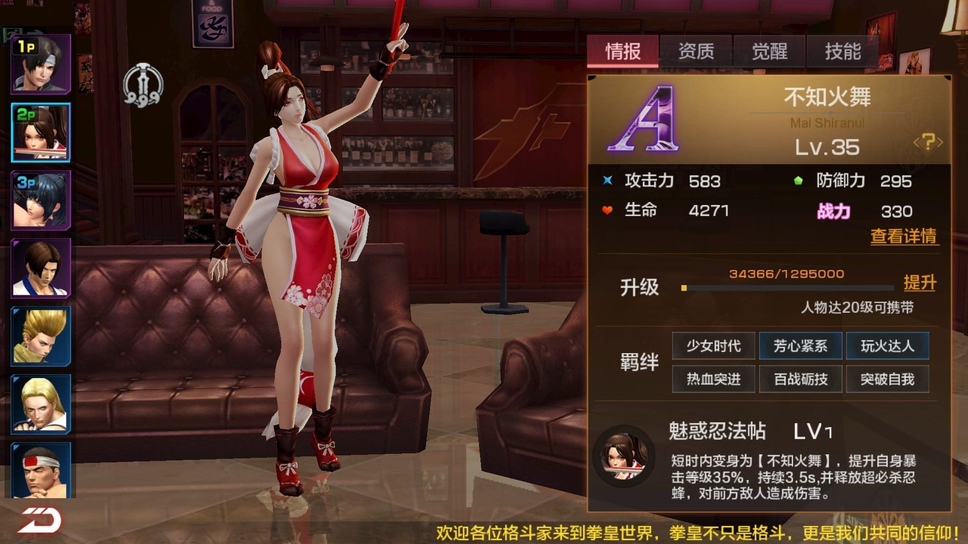 The King Of Fighters World Quick Look At New Chinese Mobile Images, Photos, Reviews