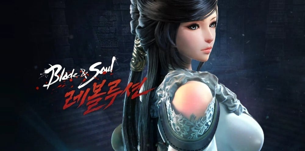 Blade And Soul: Revolution apk android, pc et ios