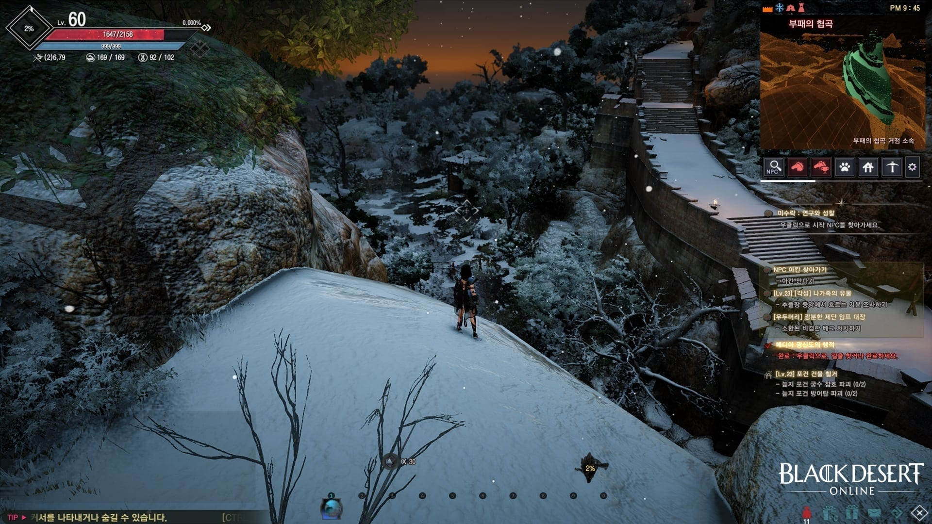 Black desert online major game improvements and new region in addition pearl abyss is working on a 3d mini map that not only highlights points of interest but also shows elevations in the landscape gumiabroncs Image collections