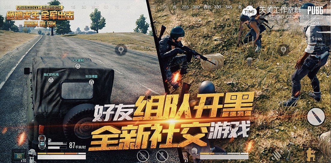 Pubg Hero By Gilbertgraphics: Tencent Reveals Debut Trailer For