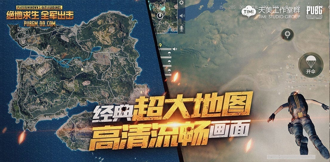 Image Result For More Pubg