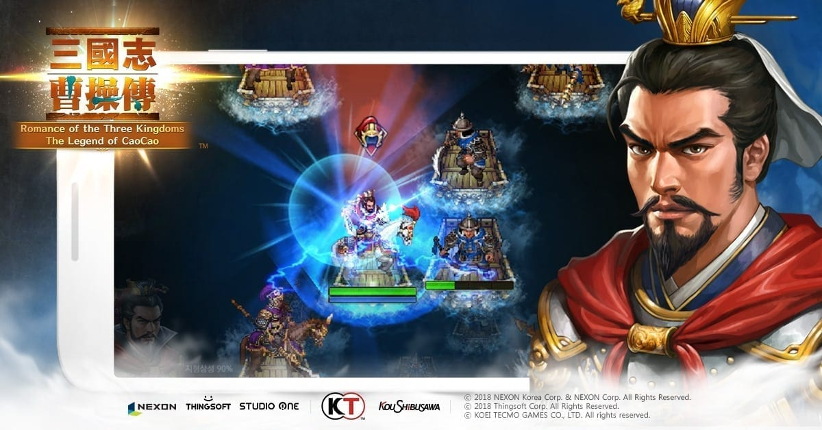 ROTK: The Legend of Caocao – Pre-register now for new mobile