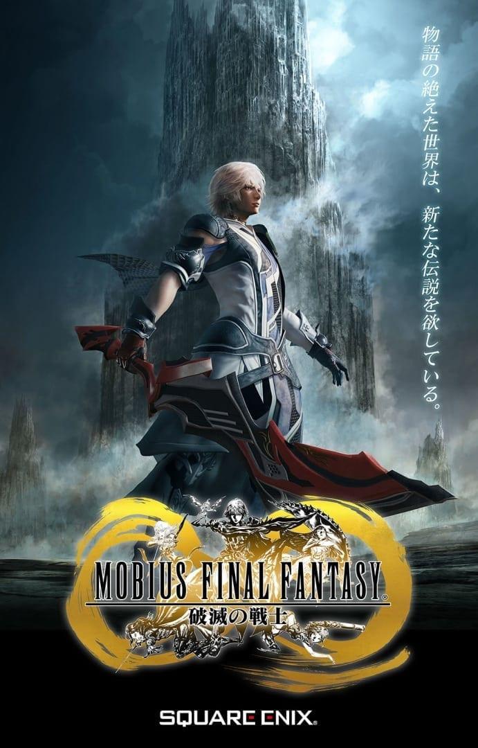 Square Enix Umumkan Update Terbaru