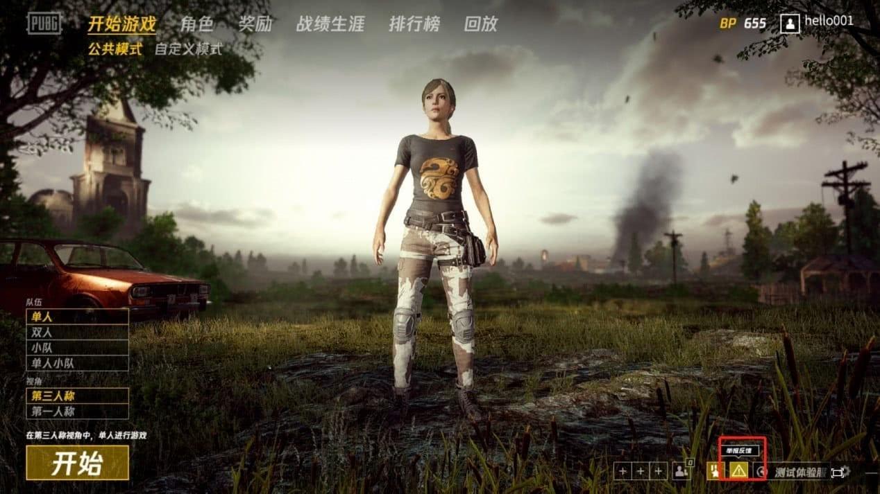 PlayerUnknown's Battlegrounds – Tencent reveals 2 new