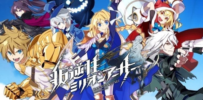 Rebellious Million Arthur – Square Enix anime mobile MMORPG