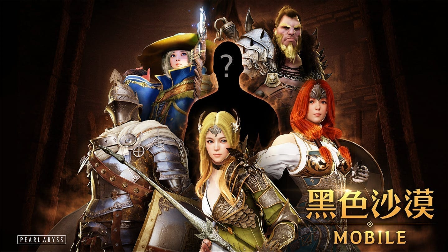 Black Desert Mobile – Taiwan server will introduce 6th new