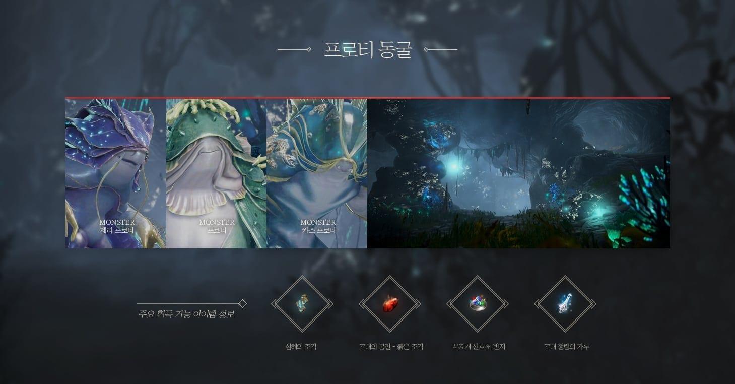 Black Desert – New underwater dungeons arrive in Korean