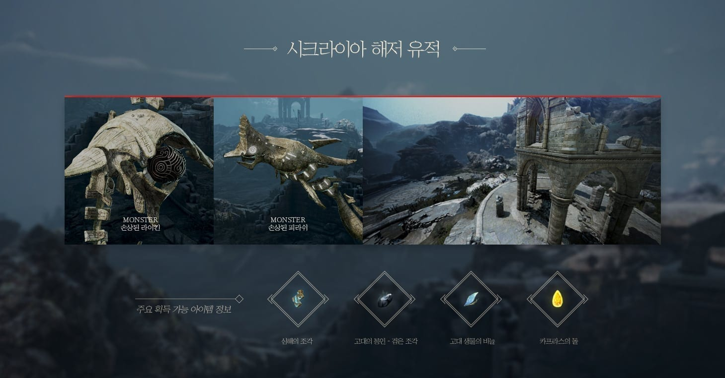 Black desert new underwater dungeons arrive in korean server in a slew of summer events are also ongoing in black desert including bonuses to players who play through the dungeons and players who are returning to the gumiabroncs Image collections