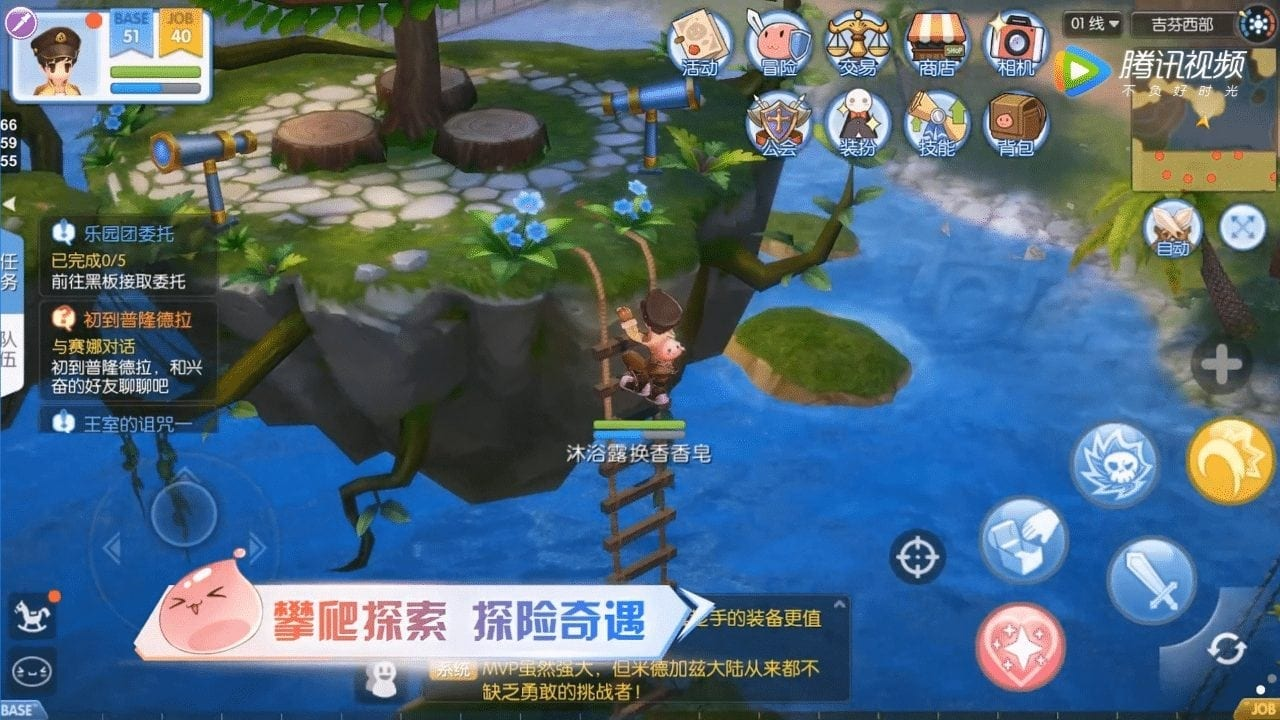 Date first ragnarok at release love sight Tencent's Ragnarok